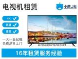 北京展會電腦租賃,展會高清電視租賃,展會LED顯示屏租賃