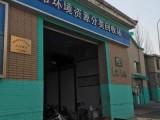 惠州废五金塑胶回收,东莞废五金塑胶回收,广州废五金塑胶回收