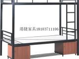 推荐郑州具有口碑的上下床-学生床哪家好