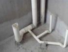 专业疏通下水道管道或各种疑难管道清理维修
