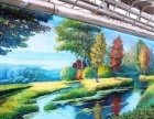 添彩墙绘装饰工作室