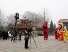 莱芜天晟传媒 刘超微电影团队 影视制作 航拍 高端婚礼摄像