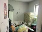12小区3楼次卧300元每月急租,限女生费用自理