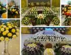 上海殡葬服务中心电话