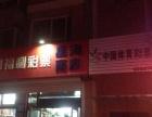 格林小镇91平米 商店+彩票