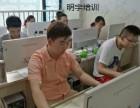 江宁殷巷秣陵东善桥陶吴禄口学电脑就到明宇培训 教得好 离家近