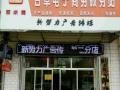 熊猫县运农村电商熊猫县运