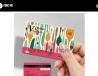 名片画册宣传单VIP卡票据台历招牌无妨布袋便笺钥匙