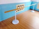 优质舞蹈练习把杆厂家活动式跳舞压腿杆