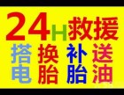 椤轰���娌�宄�24 灏��舵苯杞����磋ˉ�����垫�㈣���㈢�电�堕��娌�