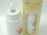 2207保温奶瓶
