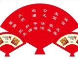 江苏吕氏标牌工程有限公司