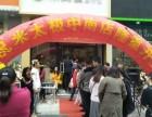 武汉专业庆典公司 店铺开业 小店开张 帅哥美女乐队演出服务