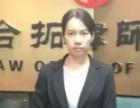 广州越秀区房产律师事务所 二手房政策法律咨询