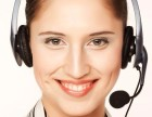 欢迎访问 株洲美的壁挂炉维修中心 株洲售后服务官方网站电话