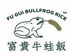 上海富贵牛蛙饭加盟电话,富贵牛蛙饭加盟费用