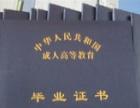 广西科技大学专升本艺术设计钦州港函授就业前景