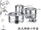 304材质 不锈钢欧式御厨六件套 高档套装锅 煎锅奶锅汤锅组合