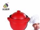 耐德康 L551耐高温陶瓷砂锅炖锅煲汤锅