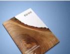 彩风印务有限公司承接画册 包装 名片 不干胶 便签