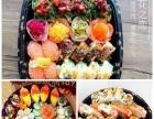 寿司夫妻店加盟日进千元加盟