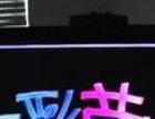 丽特珑LED手写荧光板