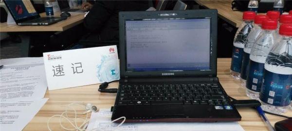湖南速记 长沙专业会议速记 录音视频转文字