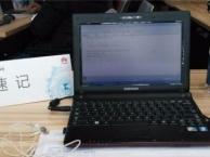 长沙会议现场记录、录音整理、采访现场速记、文字录入