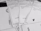 版权登记注册申请商标注册版权加急登记软件著作权代办