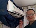 midea)售后客服 南阳美的空调维修电话 清洗 移机 加氟