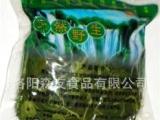 真空包装保鲜山野菜 土特产 野生山野菜