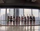 甘孜爵士舞培訓班