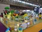 2018中国武汉国际幼教博览会-2018武汉幼教展