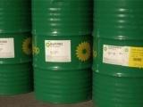 深圳供应BP Energol MGX680/样品_循环系统油