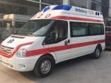 广州市安捷救护车出租东莞市深圳市香港跨境转运救护车出租