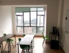 日语 埃菲尔外语培训工作室