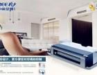 广州格力离心式水冷机组中央空调维修清洗保养服务公司