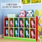厂家直销 幼儿园儿童玩具柜书包柜水杯毛巾架格子柜