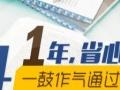 英语/韩语/日语王牌课程,当然选择贝斯达外语