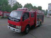 二手消防车 质量保障 价格优惠
