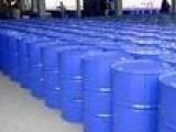 供应  美国  99.5% 二丙二醇丁醚
