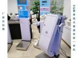 智能体检一体机 身高体重血压测量仪
