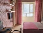 中北世纪城温馨短租公寓日租房钟点房