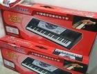 本人刚接手了一个音乐培训中心,多出了两台二手钢琴,三台电
