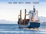 广州海运专线 海运进出口 集装箱运输 海运服务