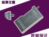 厂家特价供应专业网络测试设备网线测试仪
