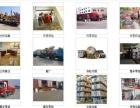 崇州物流公司货运专线家具运输