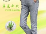 新款男休闲裤修身 韩版天丝亚麻夏季薄款男式休闲长裤男装批发