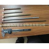 东莞厂家加长螺丝,电线盘螺栓,外六角加长螺丝 质量保证