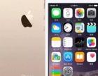 9.5成新iphone5s金色